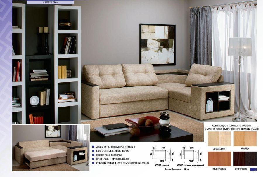 Угловой диван 3НД Мягкая мебель для гостиной Мебель и